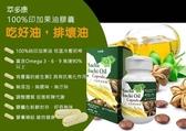 爆款 現貨印加果油罐裝30顆入台灣