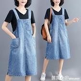 大碼女裝牛仔背帶裙女夏裝2021年新款寬鬆遮肚洋氣百搭水洗吊帶裙 蘇菲小店