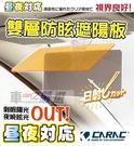 車之嚴選 cars_go 汽車用品【AI...