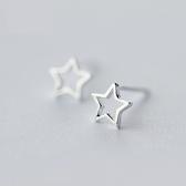 925純銀耳環(耳針式)-經典五角星星生日情人節禮物女飾品73dr113[時尚巴黎]