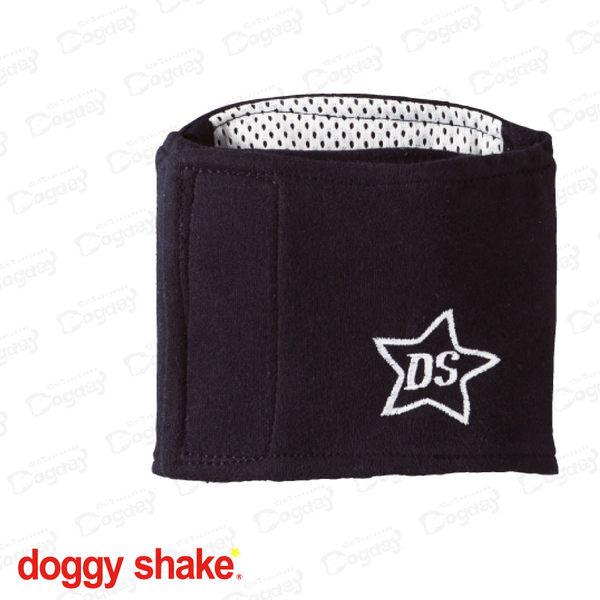 日本《Doggy Shake》DS之星禮貌帶S號 貼合弧度佳 舒適透氣 外出公狗必備
