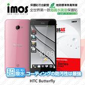 【愛瘋潮】HTC Butterfly 蝴蝶機 iMOS 3SAS 防潑水 防指紋 疏油疏水 螢幕保護貼 現+預