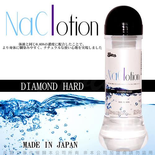 潤滑液 按摩液 日本原裝NaClotion 自然感覺 潤滑液360ml DIAMOND HARD 高黏度/濃稠型 黑