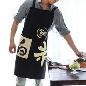 哈嘍喵 原創情侶韓版圍裙時尚簡約男女通用居家餐廳烘培料理帆布 晴天時尚館