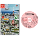 Switch遊戲NS A列車 開始吧 觀光開發計畫 35 周年紀念作 中文日版附音樂特典CD【玩樂小熊】