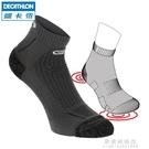 運動襪男女束腳中筒短襪專業防摩擦跑步襪子(1雙裝) RUNR【果果新品】