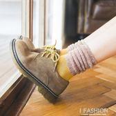 長統襪 堆堆襪毛線襪中筒襪加厚加絨保暖日繫珊瑚絨襪 Ifashion
