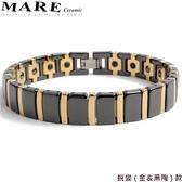 【MARE-精密陶瓷】系列:蛻變 ( 金&黑陶 )  款
