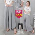 【五折價$299】糖罐子純色縮腰口袋壓摺...