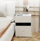 crn保險櫃家用35/45cm智慧小型防盜床頭保險箱指紋全鋼辦公室文件隱形保險櫃MBS「時尚彩紅屋」
