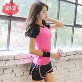 運動套裝 瑜伽運動套裝女專業健身服健身房春夏韓國跑步兩件套短袖短褲戶外 芭蕾朵朵