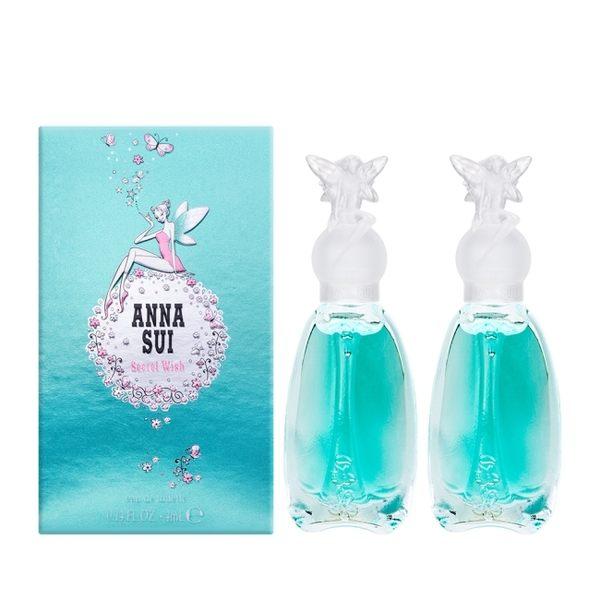 Anna Sui安娜蘇 許願精靈淡香水4mlx2瓶