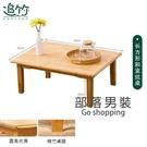 日式茶桌 炕桌家用簡易飄窗小茶几簡約日式茶几竹矮桌榻榻米小桌子實木茶几T