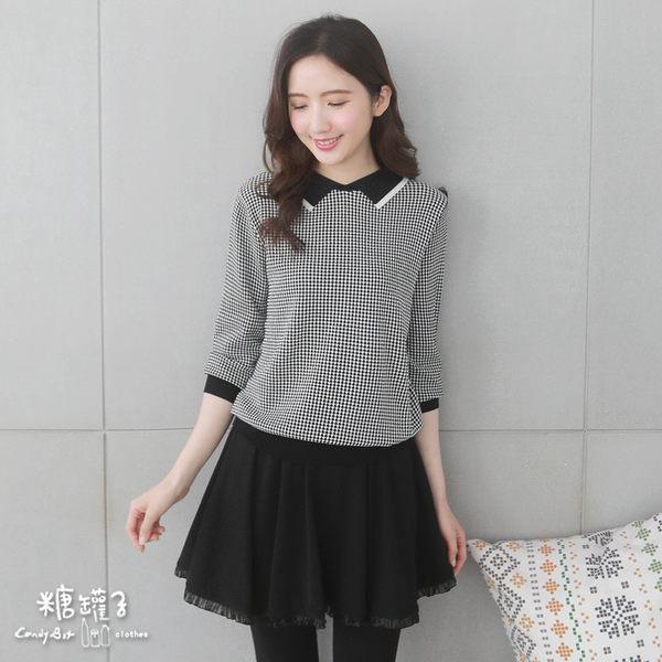 【五折價$420】糖罐子襯衫領後釦幾何針織上衣→黑白 預購【E54669】