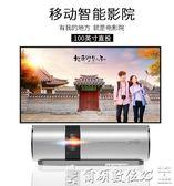 投影儀堅果P2投影儀家用小型便攜高清微型迷你投影機1080P辦公家庭影院 爾碩數位