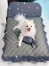 ins網紅狗窩四季可拆洗泰迪比熊法斗中小型犬狗床沙發墊寵物用品 小山好物