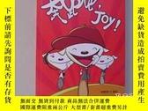 二手書博民逛書店罕見奔跑吧,Joy!Y194900 劉豔嬌 著 新世界出版社 出