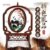 南京雲錦雙面繡屏風擺件中國風禮品出國特色手工藝品商務送老外『櫻花小屋』