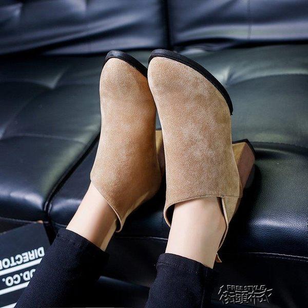 雪地靴短筒馬丁靴潮女短靴高跟粗跟尖頭百搭加絨踝靴及裸靴【街頭布衣】
