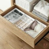 內衣收納盒內衣收納盒家用有蓋內褲整理盒塑料文胸襪子分格儲物XW(七夕禮物)