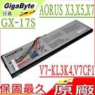 技嘉 GX-17S 電池(原廠)-Gigabyte 電池 AORUS X3 電池,X3 Plus,X5 電池,X5 V5,X5 V6,X5S V5,X7 電池