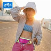 戶外2018新款運動跑步腰包馬拉松裝備男女多功能時尚手機包 居享優品