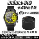 Rollme S08 安卓手錶手機 1....