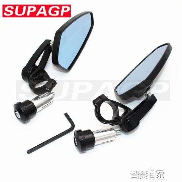 交換禮物機車後照鏡 機車改裝後視鏡後照鏡手把鏡手把堵鏡復古手把鏡後視鏡LX