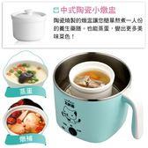 [輸入yahoo5再折!]【大家源】304不鏽鋼 1.5L 蒸煮燉美食鍋 TCY-2743B
