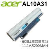 ACER 6芯 白色 日系電芯 AL10A31 電池 Acer Aspire One AOD260 AOD260-2028 AOD260-2203 AOD260-2207 AOD260-2344