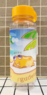 【震撼精品百貨】蛋黃哥Gudetama~三麗鷗蛋黃哥-水壺-650ML*14205