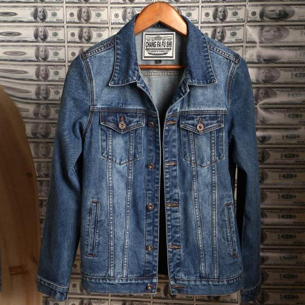 丹寧2018春夏季新款男士牛仔外套韓版修身復古青年帥氣夾克牛仔衣服潮 藍嵐