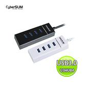 CyberSLIM U3HUB4 USB3.0 4埠 HUB 集線器 (不挑色出貨)
