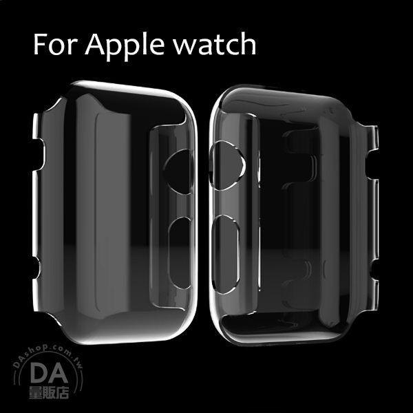 【手配任選3件88折】Apple watch 透明 保護殼 保護套 抗刮抗撞 適用於第一代 38/42mm 硬殼
