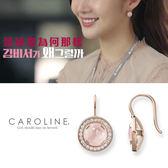 《Caroline》★【金秘書為何那樣】韓劇925純銀針朴敏英同款百搭浪漫氣質鑲鑽耳環69966