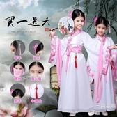 萬圣節兒童古裝女漢服對襟襦裙仙女表演服古代公主古箏仙女服唐