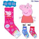 Peppa Pig 佩佩豬 台灣製造 嬰...