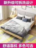 實木床 北歐實木床現代簡約單人床1.5米雙人床主臥1.2m家具床架1.8米家用