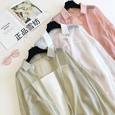 優質防曬衣女夏季薄款新款韓版寬鬆襯衫雪紡空調衫外套百搭潮