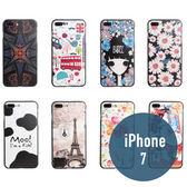 iPhone 7/8 (4.7吋) 黑邊立體浮雕 彩繪卡通 可愛卡通 手機殼 手機套 保護殼 保護套 卡通
