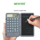 【愛瘋潮】NEWYES 計算機手寫板