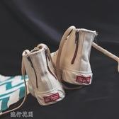 夏秋款小白鞋正韓夏款學生百搭板鞋子女潮鞋帆布鞋  【快速出貨】