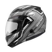 [東門城] ZEUS ZS3500 YY7 透明碳纖銀 碳纖維 內藏鏡片 內襯全可拆洗 可樂帽 汽水帽 可掀式安全帽