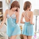 睡衣 性感睡衣 星光密碼【E143】夢幻水藍柔紗交叉美背二件式性感睡衣