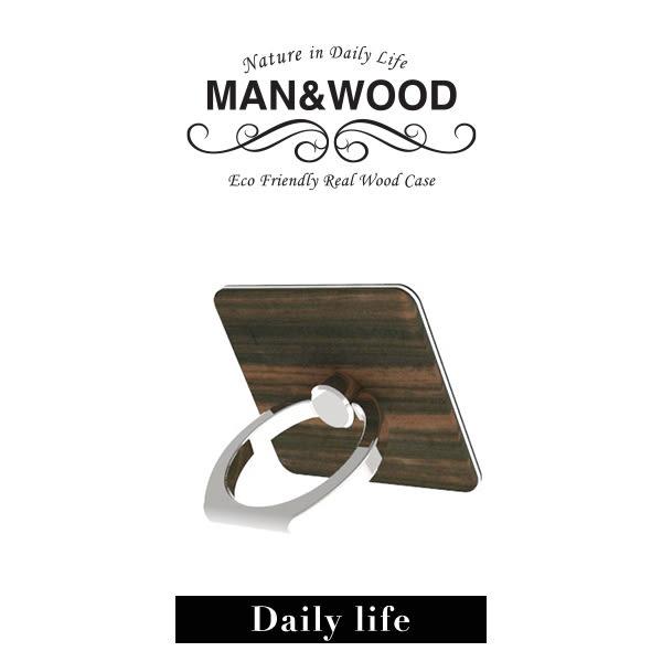 【G2 STORE】Man&wood Smart Ring 天然木紋 手機 360度 智能 防摔落 扣環 / 立架 - Ebony