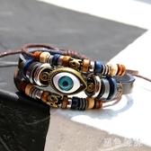 皮手鏈男士潮人眼睛手環編織手繩歐美復古朋克個性情侶手飾品禮物wl3964『黑色妹妹』