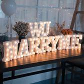 聖誕節 圣誕節LED字母燈求婚布置創意用品裝飾 ins英文發光生日數字燈驚 俏女孩