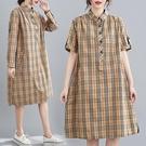 中大尺碼洋裝 春夏新款特大碼女裝胖人mm遮腹顯瘦連身裙遮肚子洋氣減齡襯衫裙子
