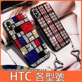 HTC Desire 19+ U19e U12+ life Desire12s U11 EYEs UUltra  彩格千鑽 手機殼 水鑽殼 保護殼 訂製