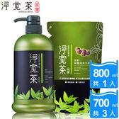 【茶寶 淨覺茶】茶籽碗盤蔬果洗潔液1+3優惠組